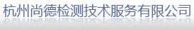 杭州CE认证