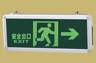 应急灯CE认证/指标灯CE认证