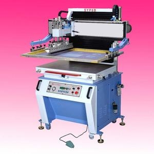 丝印机CE认证